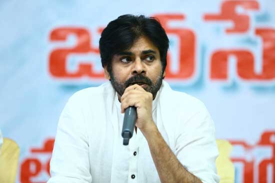 PAWAN APPLIED FOR TICKET