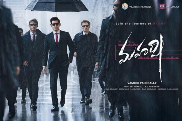 Maharshi Will be A land mark Movie