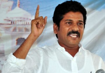 REVANTH PARTY CHANGE