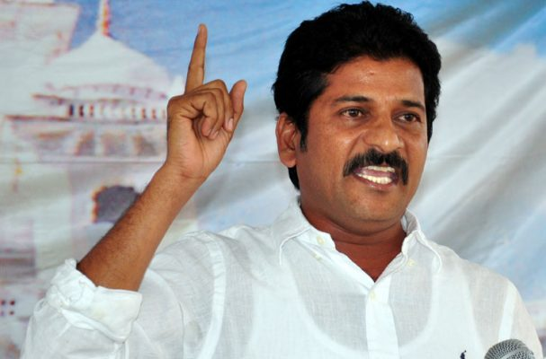 Non-bailable case filed against Revanth Reddy