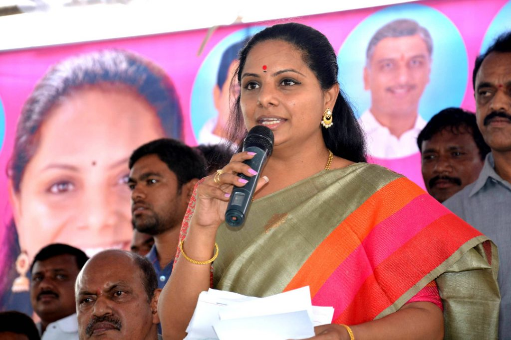 Kavitha attend women's conference