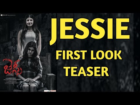 Jessy was not a small Movie