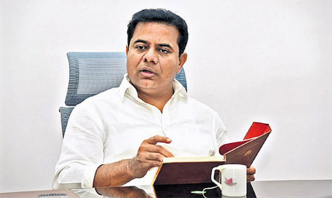 KTR About RTC Workers Issue