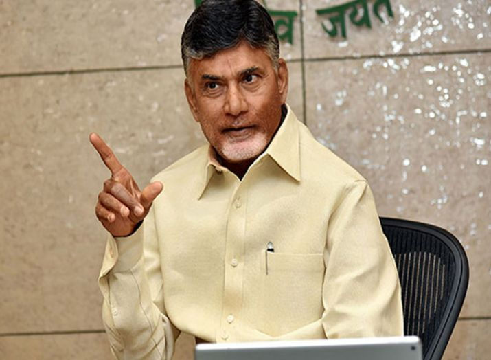 Must Arrest ChandraBabu