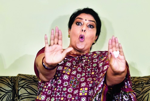 IT Shock For Renuka Choudhary
