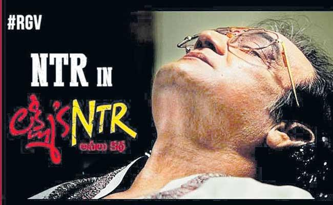 lakshmi's ntr review and rating