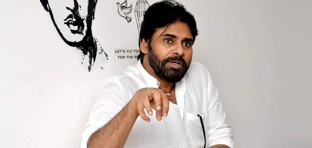 JANASENA Contest In Ghmc