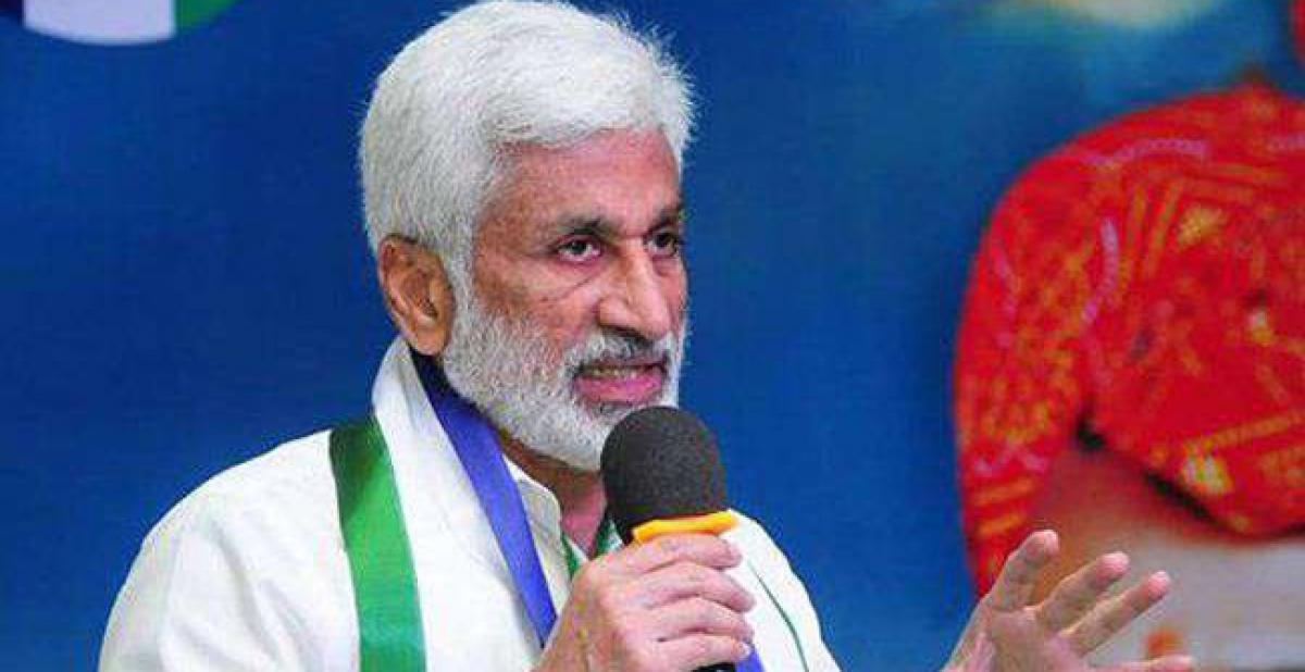 Whichever MP of Vijayasamy is the last government