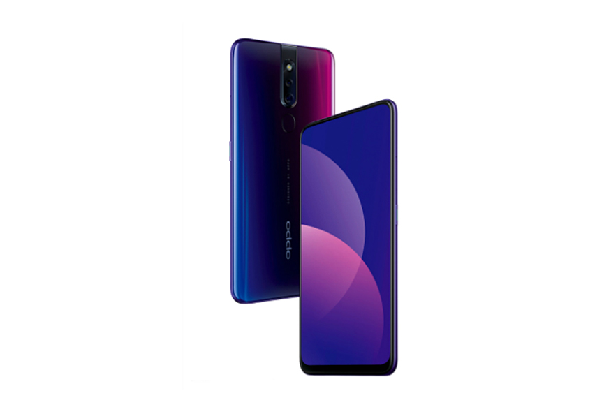 OPPO F11 PRO RELEASED