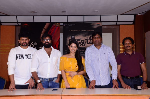 Diksuchi Movie completed and releases in April 26