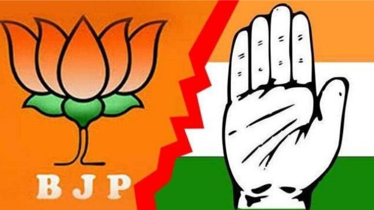 Politicians are moving to wards bJP