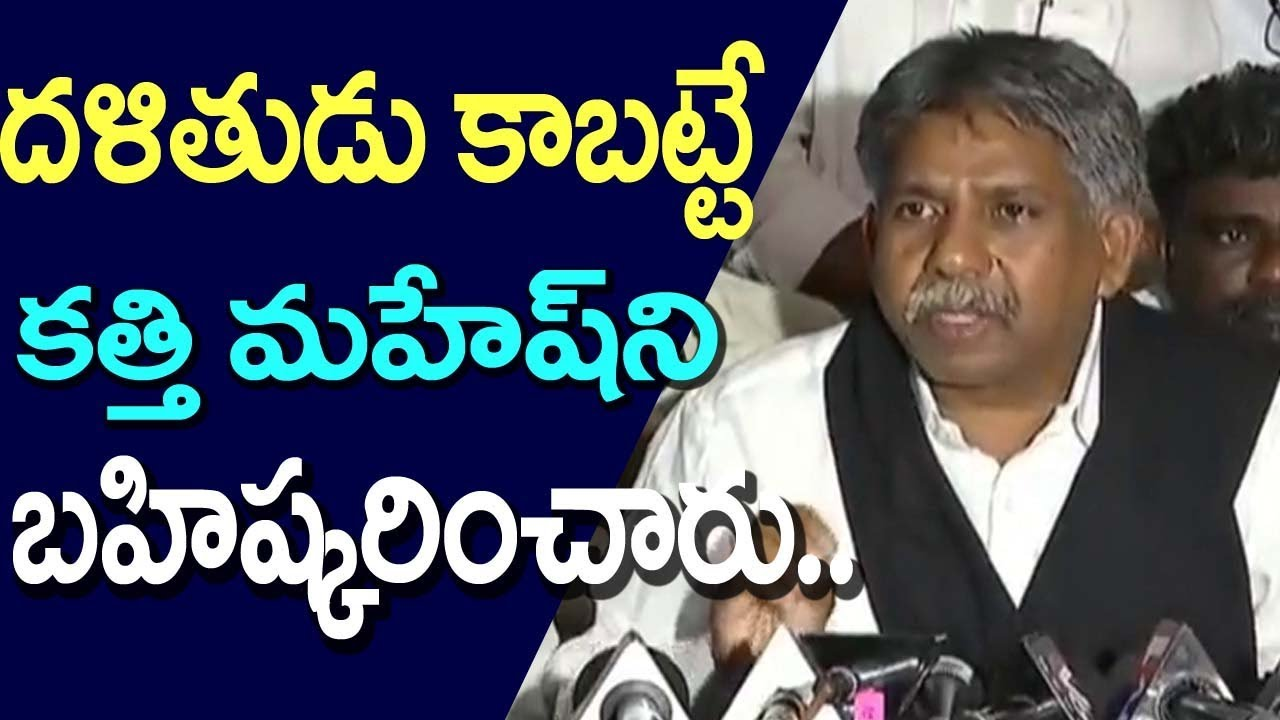 MANDAKRISHNA MADIGA STRIKE IN 21st THIS MONTH