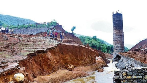 DAM WAS COLLAPSED IN MAHARASHTRA