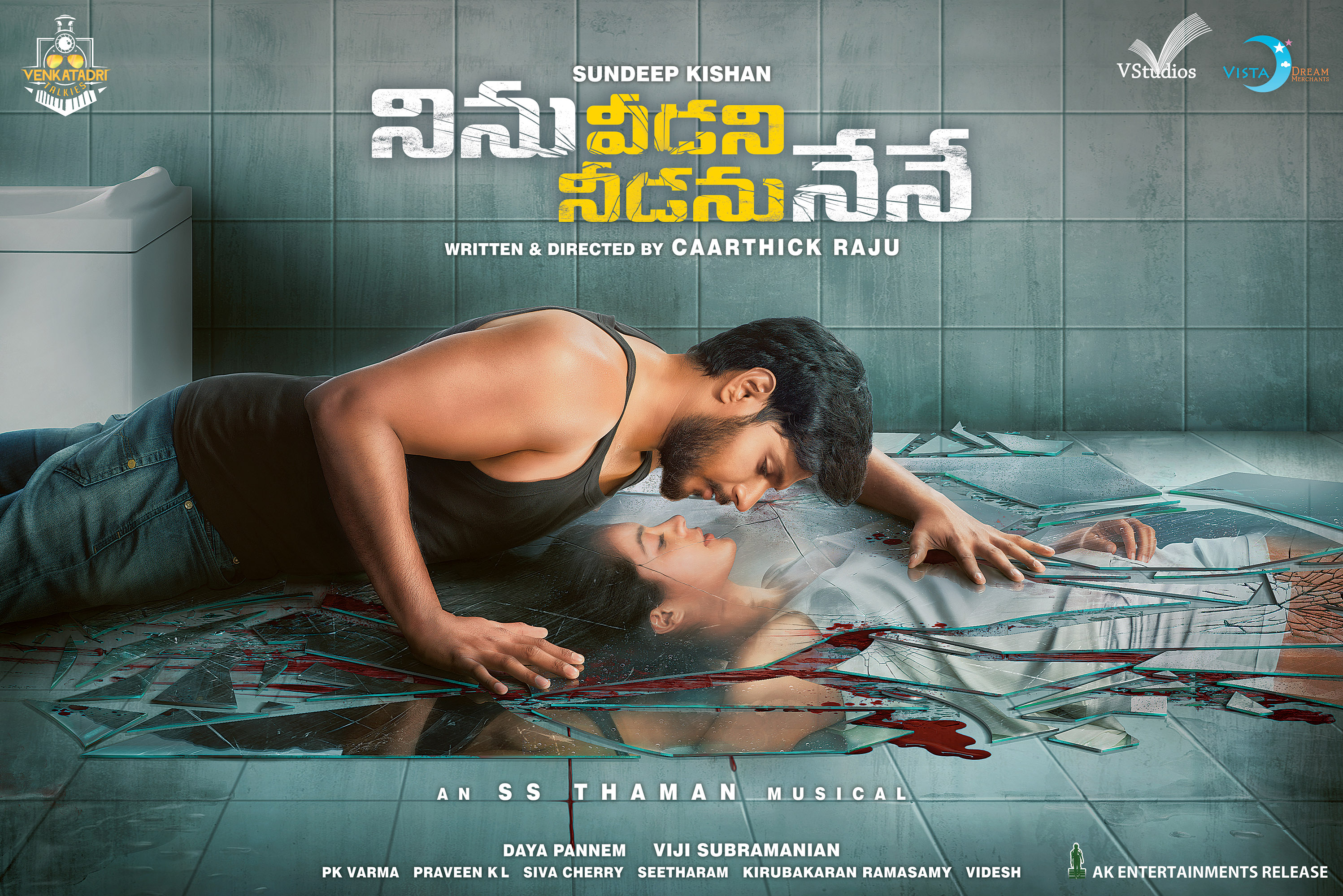 SANDEEP KISHAN LATEST MOVIE