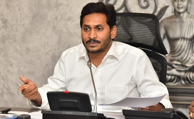 CM JAGAN MOHAN REDDY ABOUT SAND SHORTAGE
