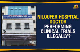 CLINICAL TRIALS IN NILOUFER HOSPITAL