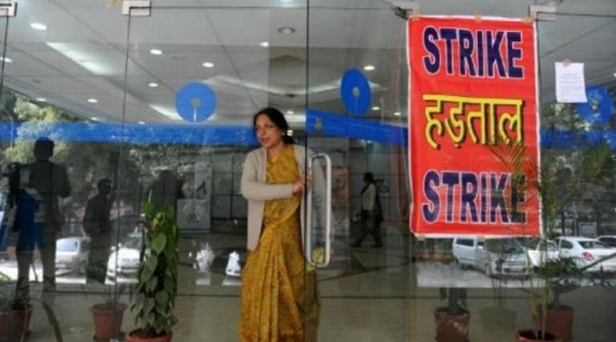 BANKERS STRIKE LATEST NEWS