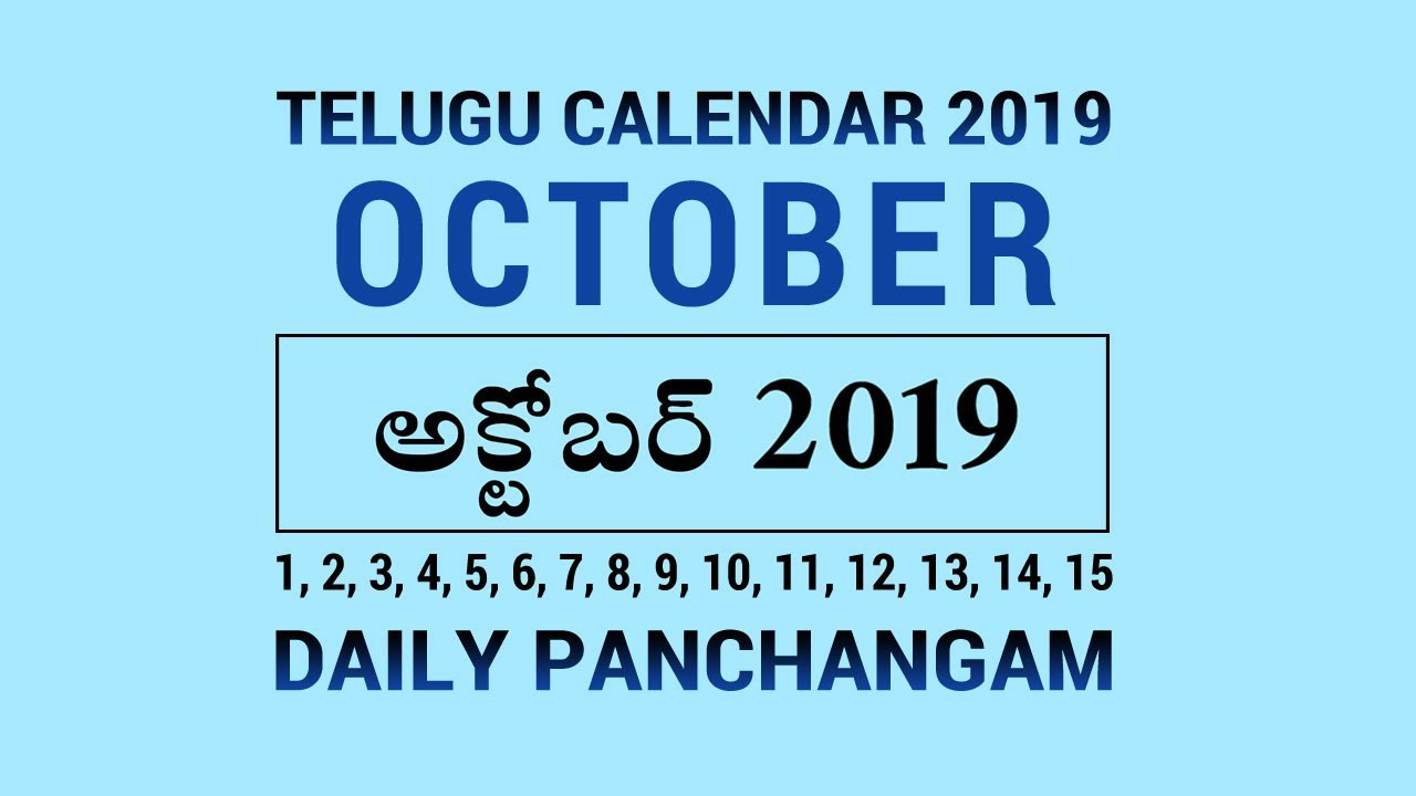 OCTOBER 1 PANCHANGAM