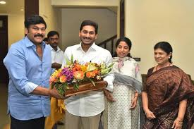 Chiranjeevi couple having lunch with CM jagan