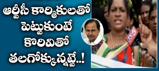 rtc jac attacked cm kcr