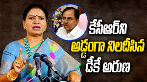 DK aruna comments on kcr