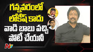 Vamshi Hot Comments On chandrabaabu and lokesh