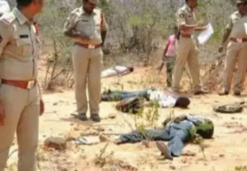 Sensational Facts In Disha Case Forensic Report