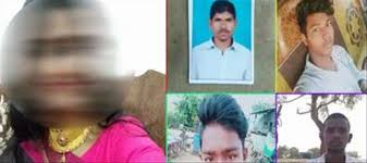 process of disha case encounter