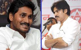Cm Jagan Comments on Pawan Wives