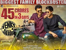 Venky Mama Movie Huge Collections