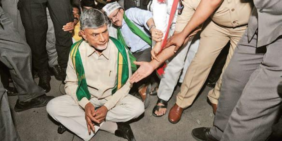 Notices to TDP JAC For Chalo Assembly