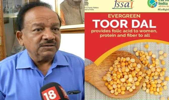 Minister Harsha Vardhan wishes people to eat toor dal daily