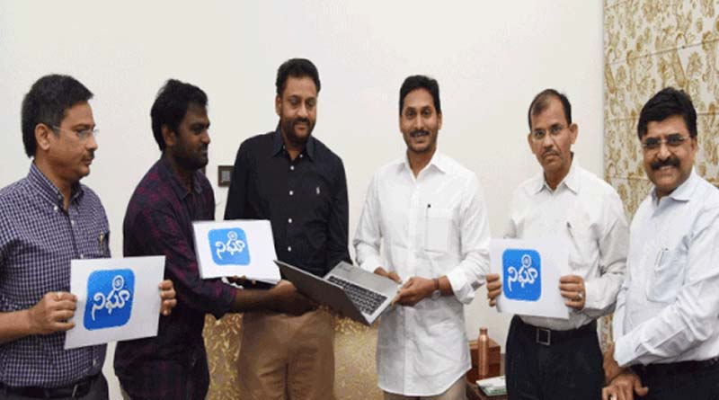 CM Jagan launches new mobile app NIGHA