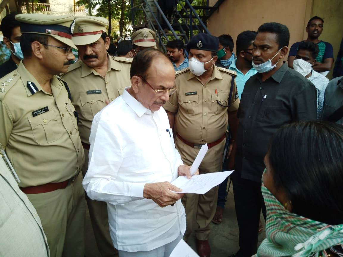 Home Minister Mlc Vote Issue?