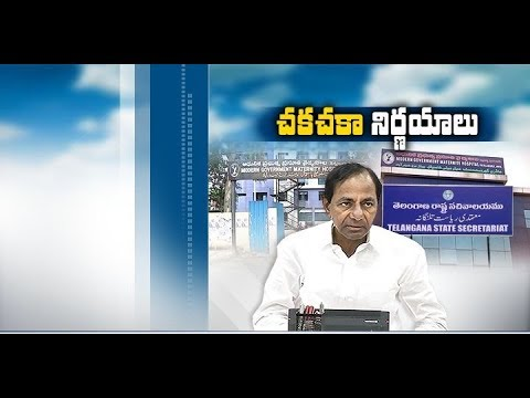 What KCR Decission On New Airports?