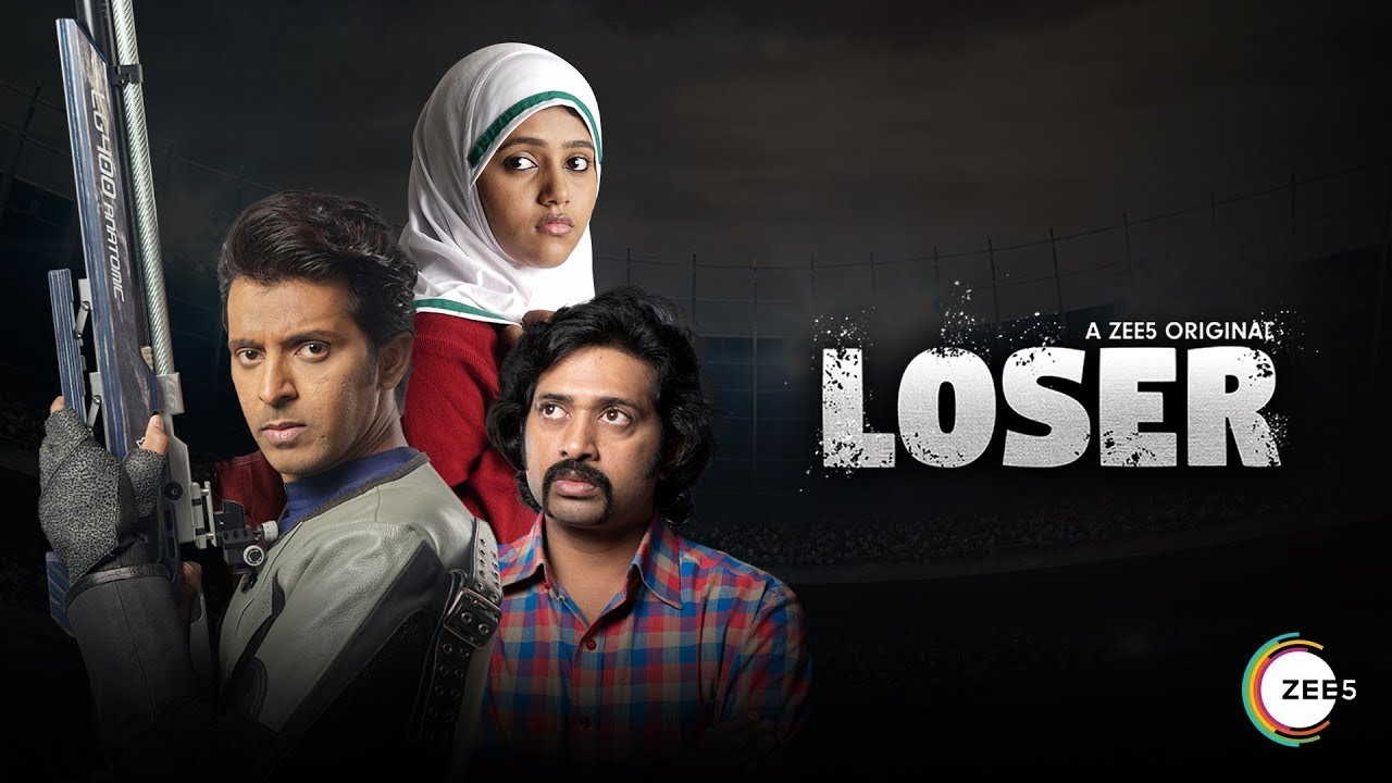 looser web series