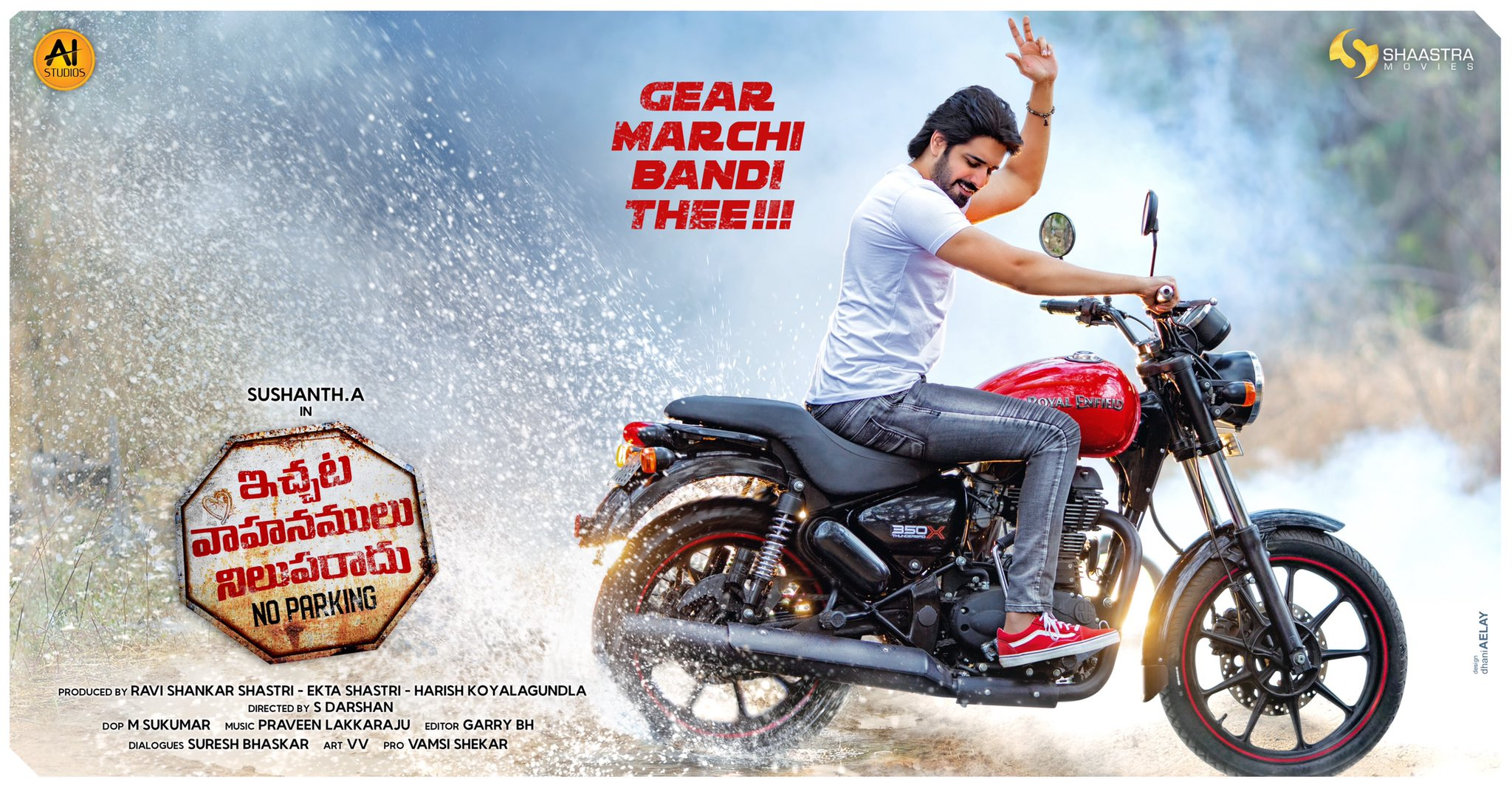 Hero Sushanth new movie No parking