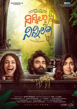 Ninnila Ninnila First look