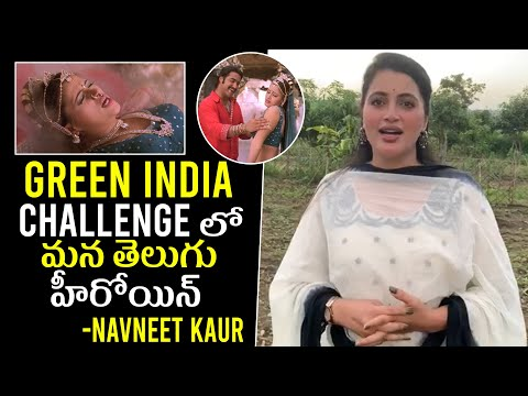 Green India challenge by navneeth kaur