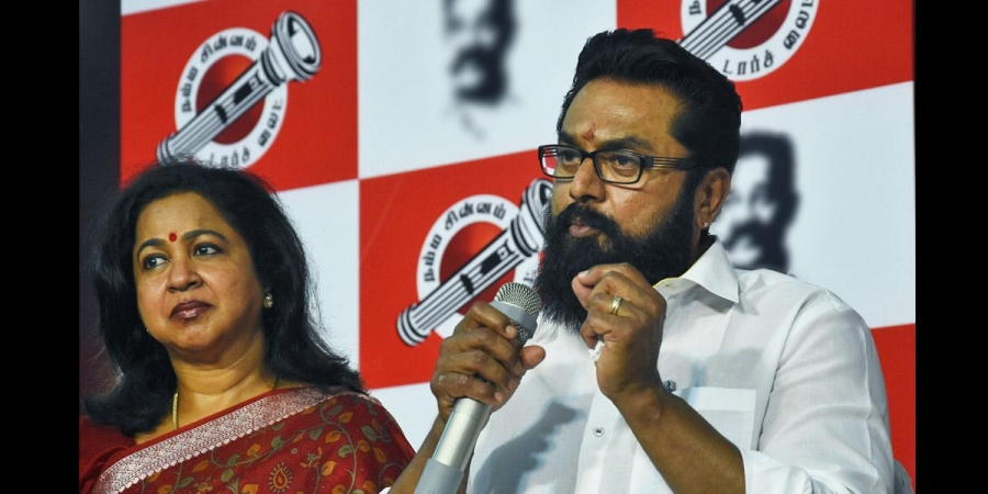 Jail To Sarath Kumar and Radhika
