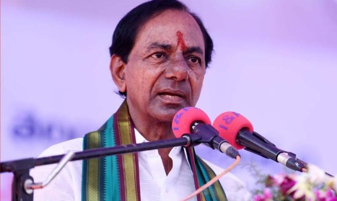 KCR Fir cabinate meetingDistributed lands for Home