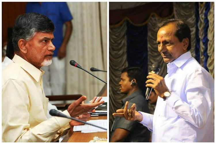 KCR will conduct meeting