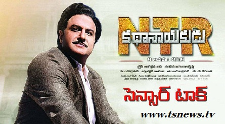 NTR Biopic Review