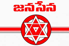 TWITTER SHOCK TO JANASENA