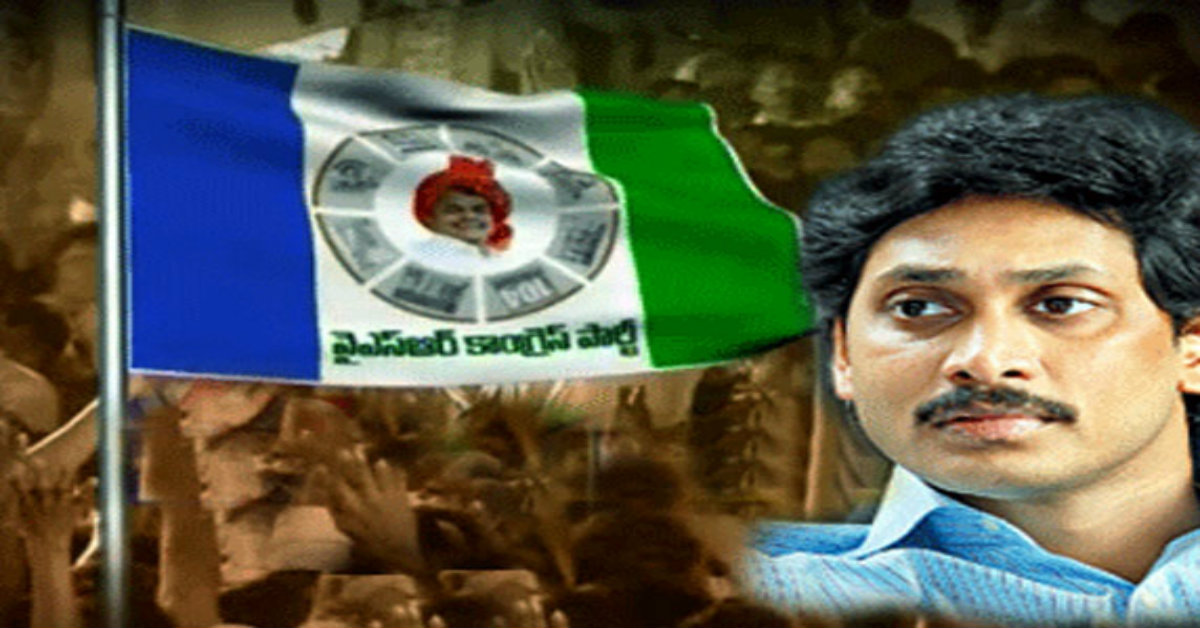 YCP Tries To Close Entire TDP