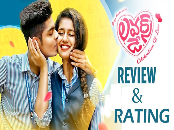 Lover Day movie failed in box office