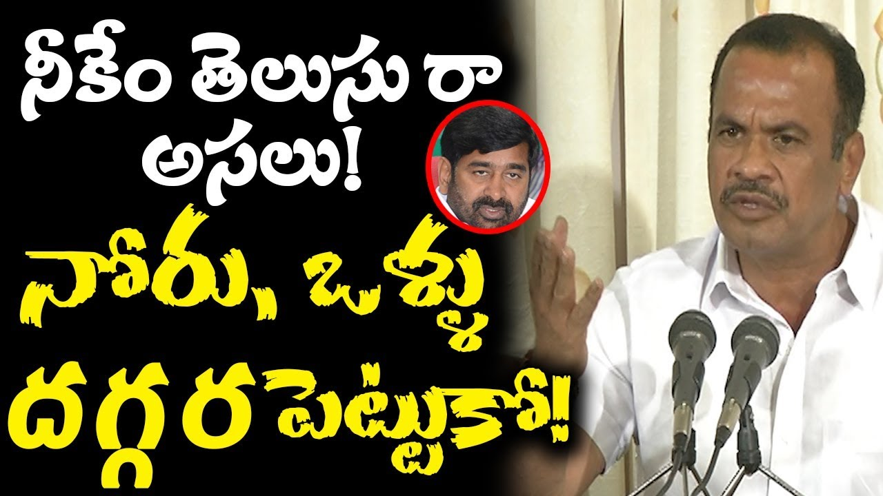 KOMIT REDDY VENKAT REDDY Sensational Comments