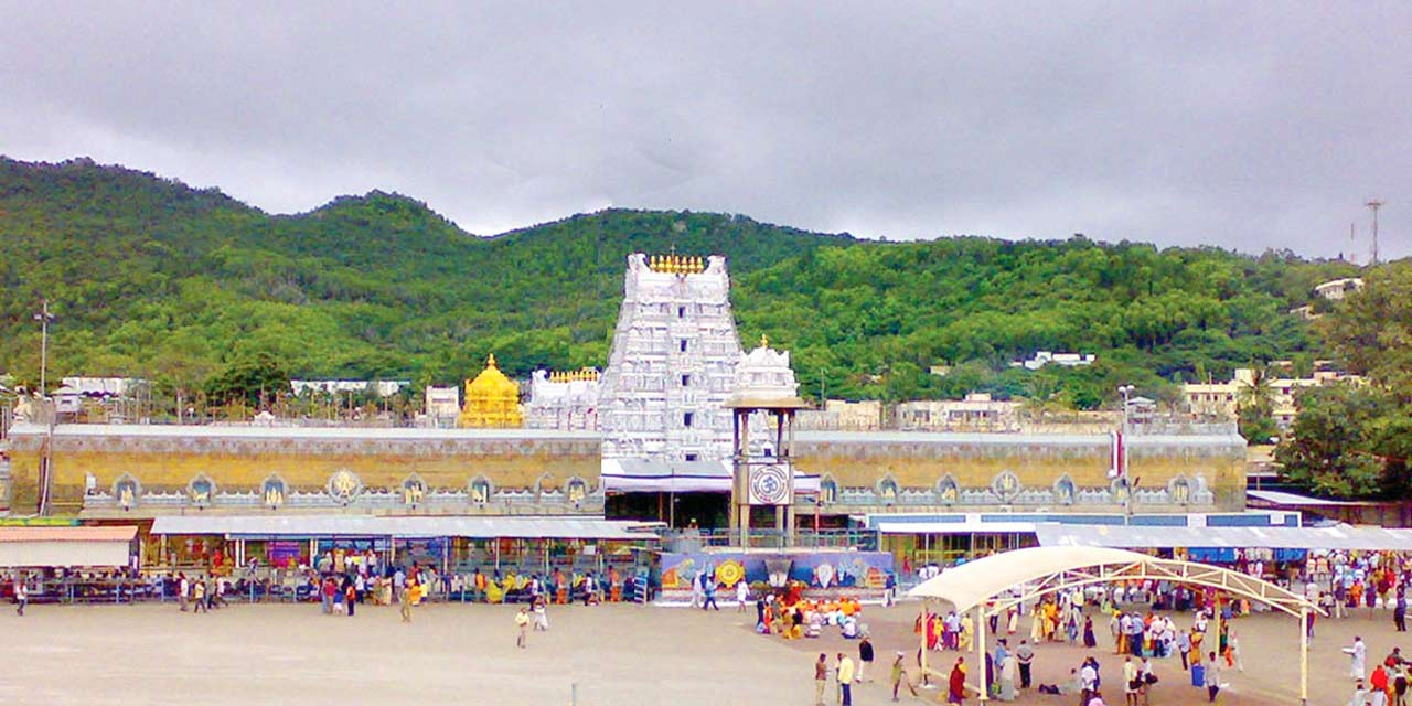 Good News For Tirupathi Visitors