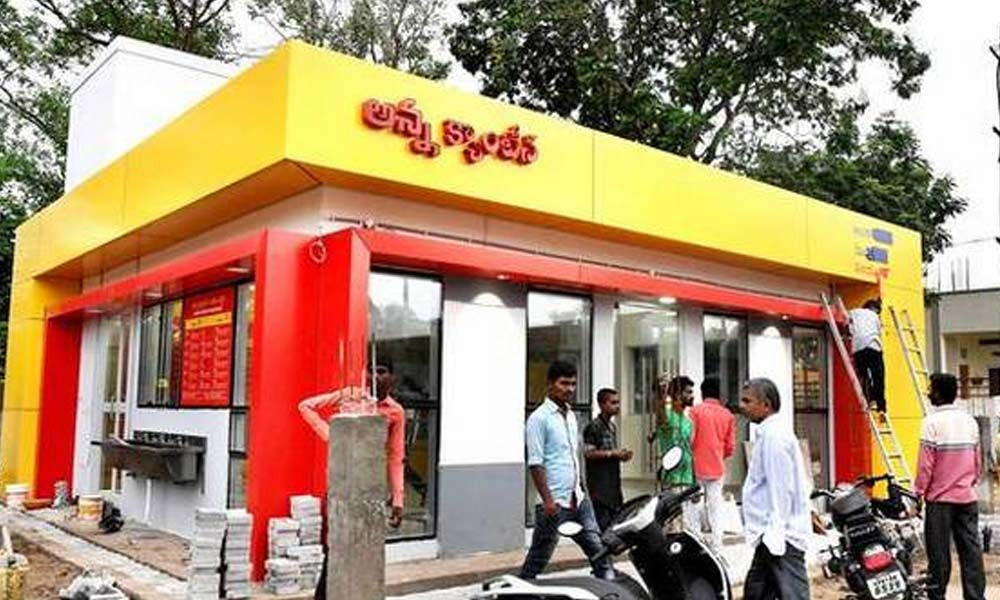 TDP Worried About Anna Canteens Closure