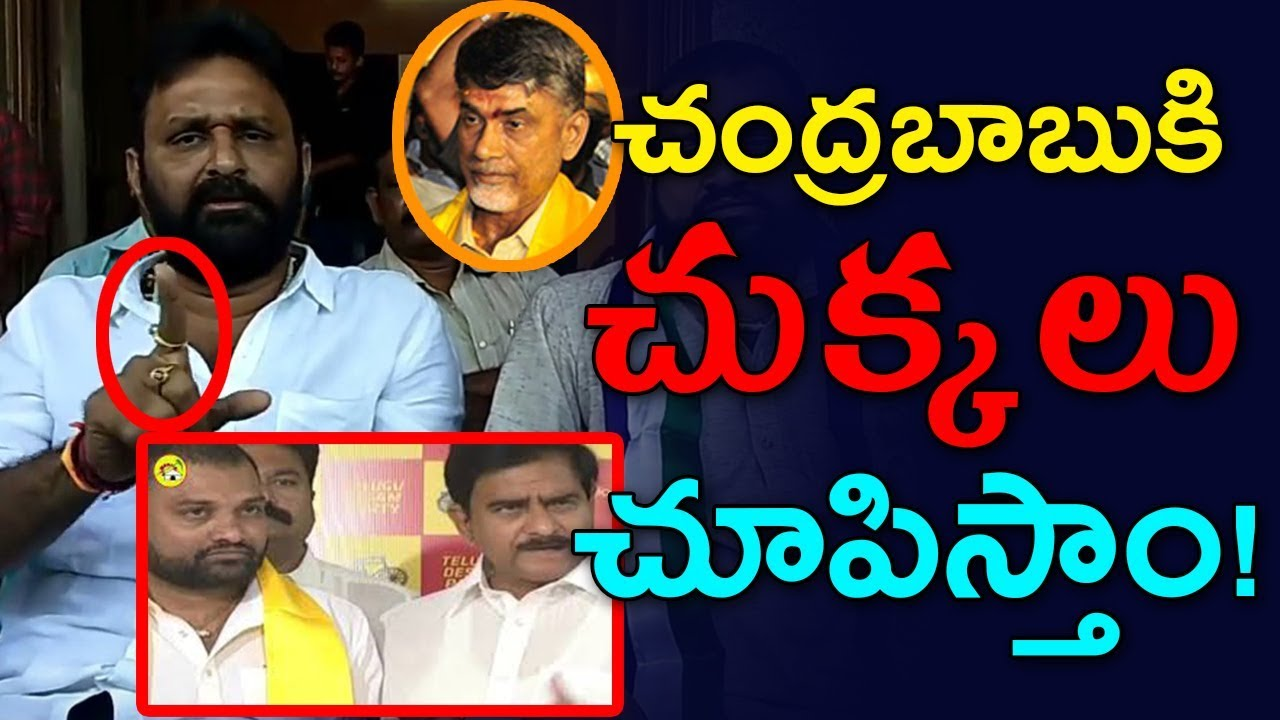 Kodali nani comments on chandrababu work